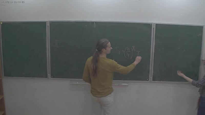 Д. С. Горбунов. Вводные главы космологии, лекция 5