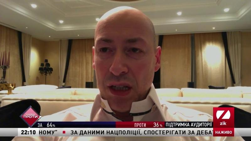 Дмитро Гордон Дебати нічого не додали Зеленському і не відібрали в Порошенка