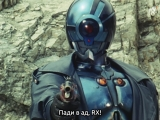 [dragonfox] Kamen Rider Black RX - 43 (RUSUB)