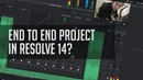 End To End Resolve 14 Workflow - Casey Faris