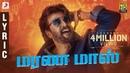 Petta - Marana Mass Tamil Lyric Rajinikanth, Vijay Sethupathi Anirudh Ravichander