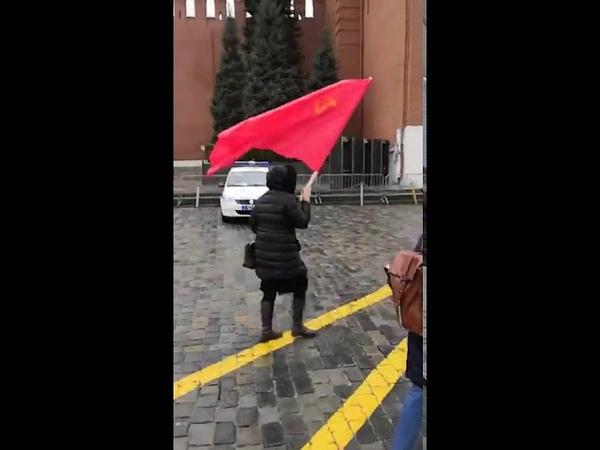 Красный флаг на Красной площади! В И Реунова пронесла флаг СССР Ура Верховному Совету СССР !