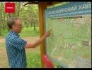 Парк Гремячая Грива ТК Прима