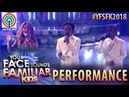 Your Face Sounds Familiar Kids 2018 TNT Boys as Mariah Carey, Boyz II Men One Sweet Day
