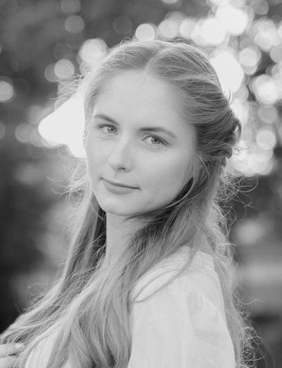 Ирина Иремашвили