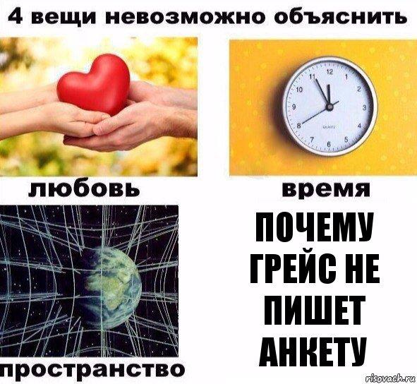 https://pp.userapi.com/c849028/v849028586/c54e4/lD6v7qJrkNc.jpg