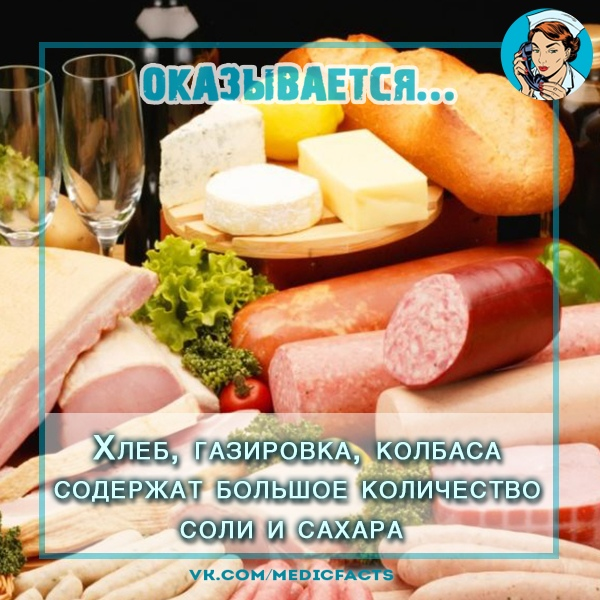 https://pp.userapi.com/c849028/v849028588/48ef6/HvkoLcK4EtQ.jpg