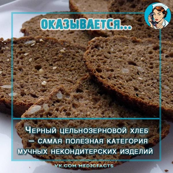 https://pp.userapi.com/c849028/v849028588/48f69/VlQ2P2L9E28.jpg