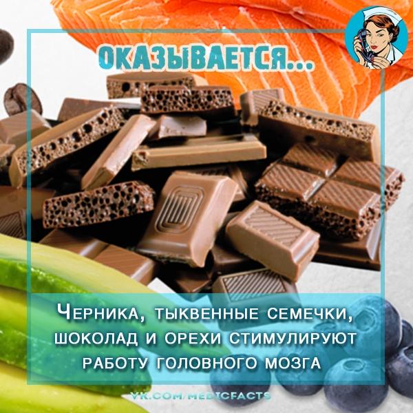 https://pp.userapi.com/c849028/v849028588/48f7a/Qslui8j7Vb0.jpg