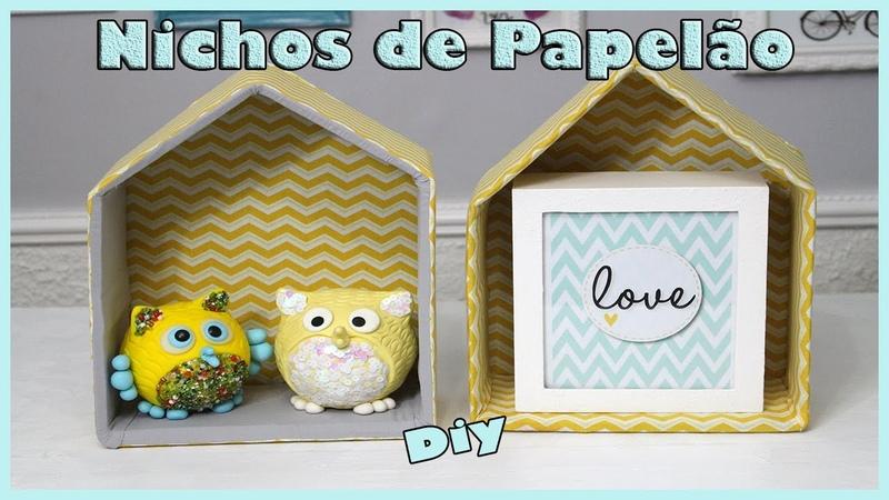 Nicho de papelão em formato de casinha