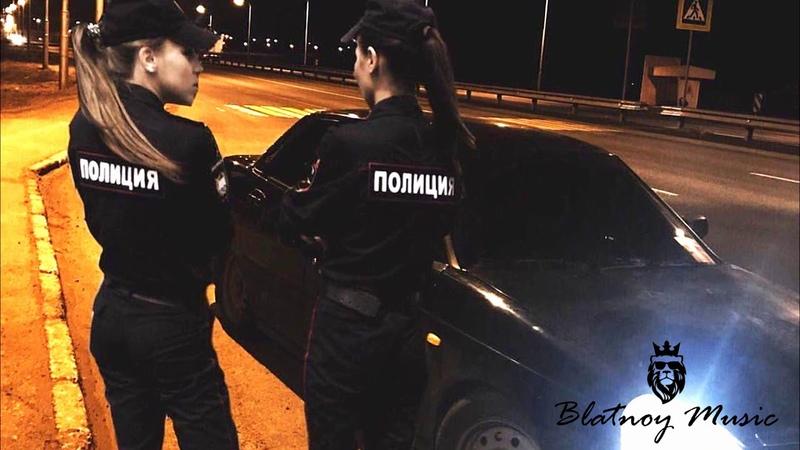 ❈Шмон Омон Дубинки Пушки❈ (2019)