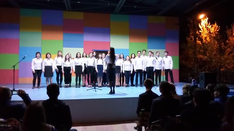 Беловежская пуща хор ВолГУ на международном студенческом форуме ВРЕМЯ ДЕНЬГИ