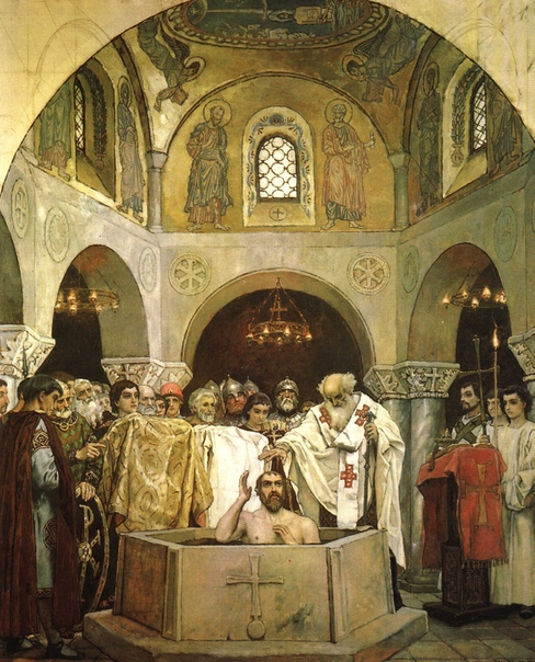 Крещение князя Владимира в Херсонесе (Крым) В. М. Васнецов (988 год)