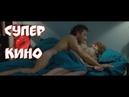 ВАЛЬПАРАИЗО 2011 триллер пятница кинопоиск фильмы выбор кино приколы ржака топ