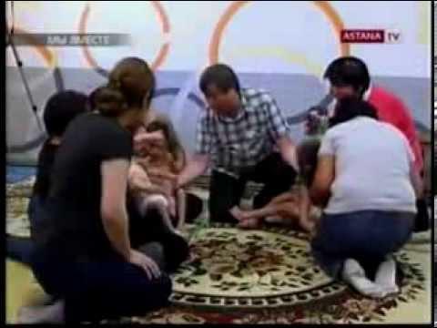 Айкуне.Школа родителей детей с диагнозом ДЦП.Казахстан.