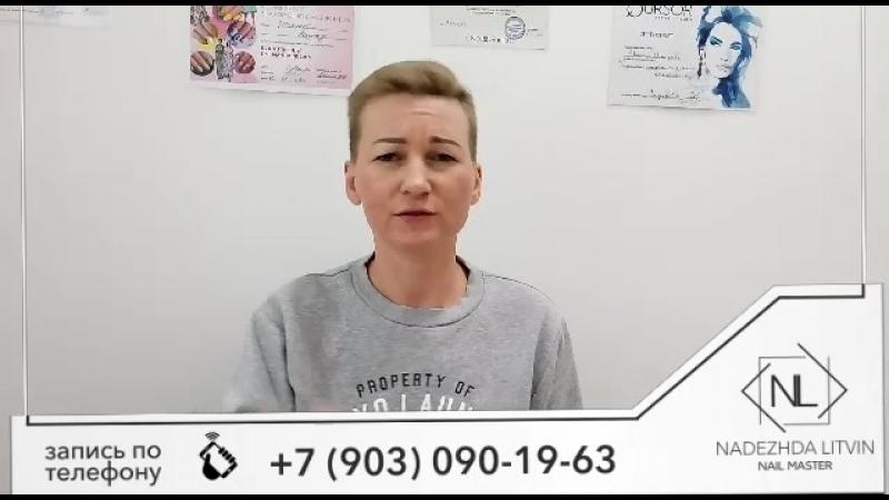 Инна Левошина, информационный директор телеканала СТС ,делиться своими впечатлениями о маникюре