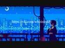 Teddy - Broken Hearts   Перевод