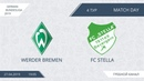 Werder Bremen 2:4 Stella, 4 тур (Германия)
