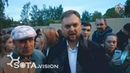 ЕКБ ОТВЕТИЛ ПУТИНУ