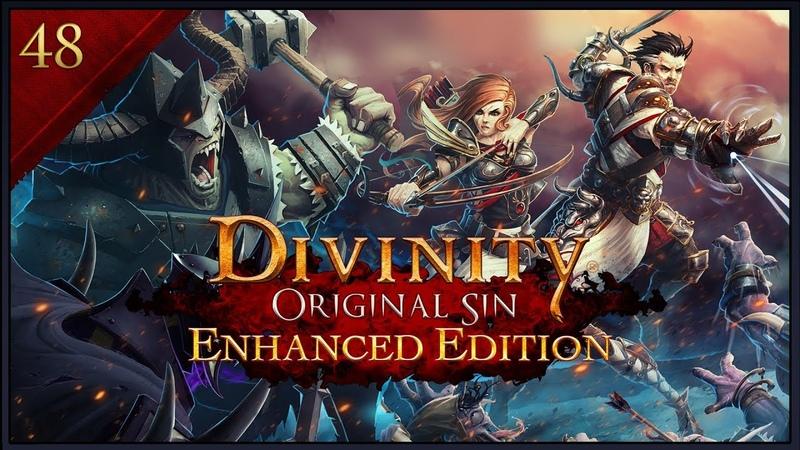 Divinity Original Sin Enhanced Edition ★ 48 Пещера порталов