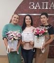 Гульнара Хасанова фото #10
