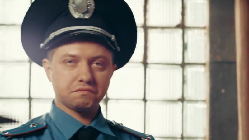 Милиционеры провожают уголовника на волю На троих 48 серия mp4