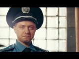 Милиционеры провожают уголовника на волю На троих 48 серия_(VIDEOMEG.RU).mp4