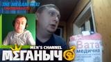 СЕМЕЙНАЯ УПАКОВКА | мужской канал онлайн курс в прямом эфире