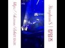 Трансляция Гунгю в Bigo Live ❤️