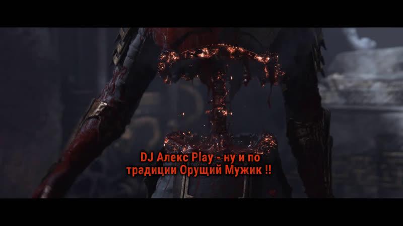 Mortal Kombat 11 Hype в Injustice 2 онлайн челлендж оформи каток предзаказ и получи от Они в глаз