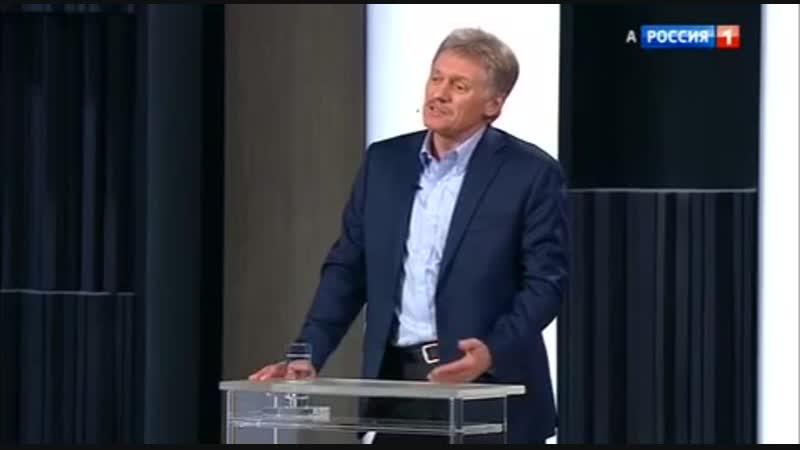 Фрагмент из передачи Соловьева о псевдожурналистах на пройденной пресс-конференции