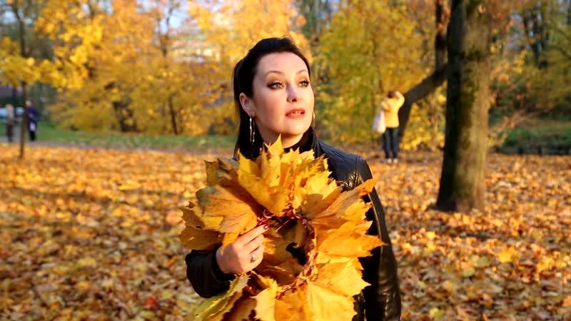 Виктория Соколовская - АУ (А.Розембаум)