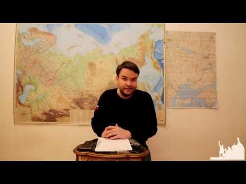 Денис Ганич о захваченной собственности СССР