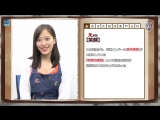 Oda Sakura - Memories Dictionary Relay Morning Musume 20th Anniversary Project (H!S #280)