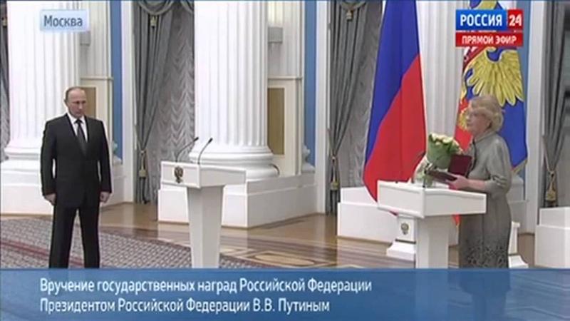Народный учитель Татьяна Игошина на церемонии присвоения звания 29.10.2013
