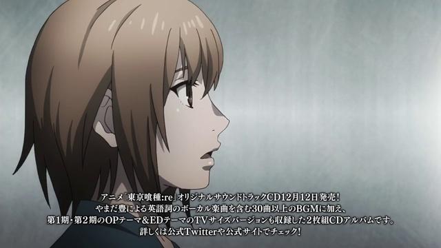 [Asura.Tv] Токийский Гуль: Перерождение 2 | Tokyo Ghoul: re 2 - 2 серия [MVO]