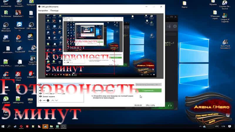 Live: [Arena-Hero] Комплекс  Army  серверов CS:S