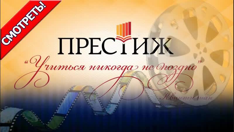 престиж медиум glprt.ru/affiliate/10092420