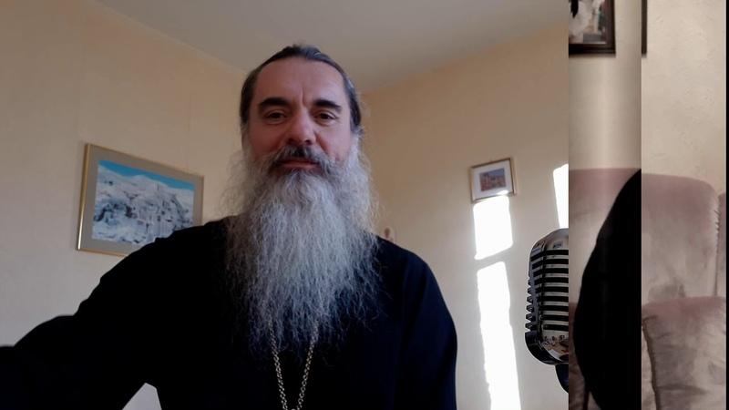 Отец Александр о протоиерее Артемии Владимирове 13.12.2018г.