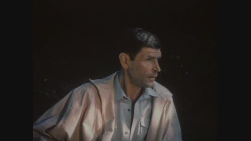 Сувенир для прокурора (1989) (Свердловская киностудия)