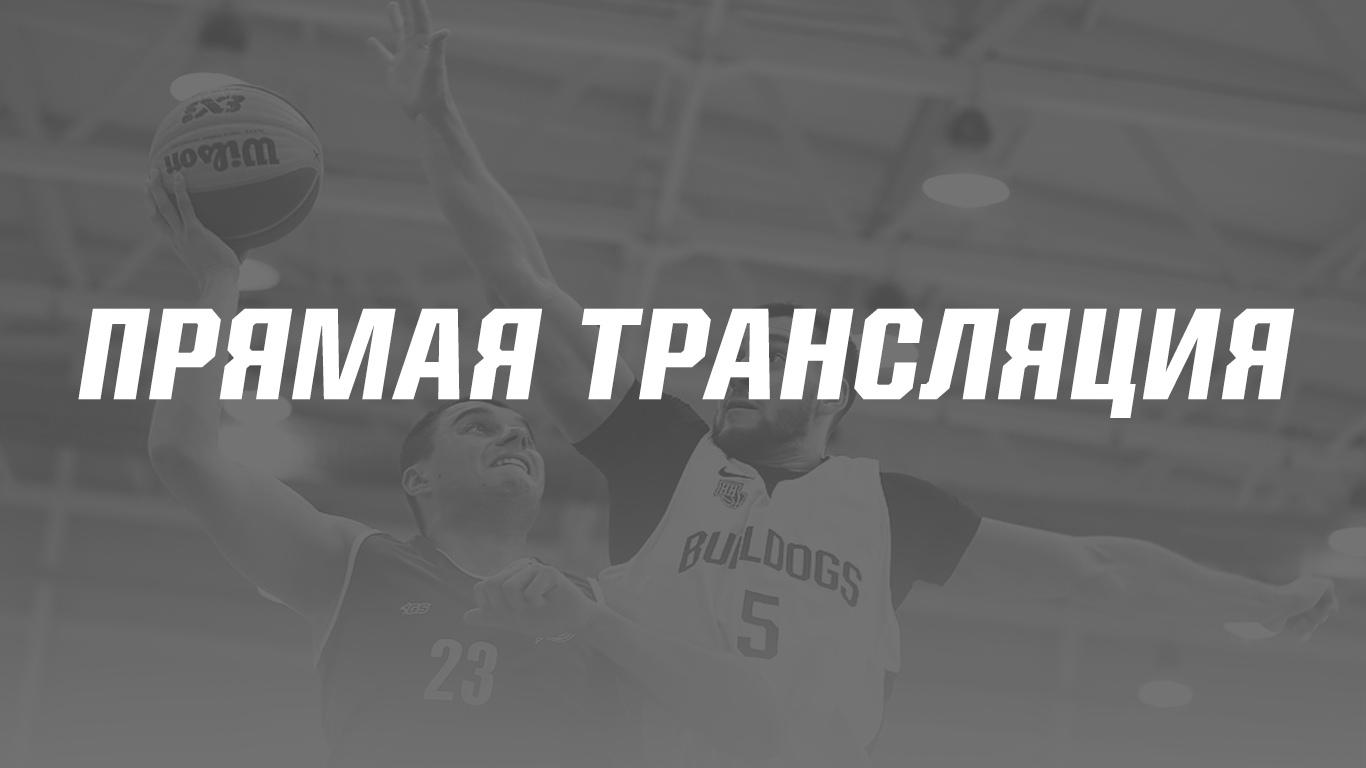 Прямая трансляция первого этапа Чемпионата России