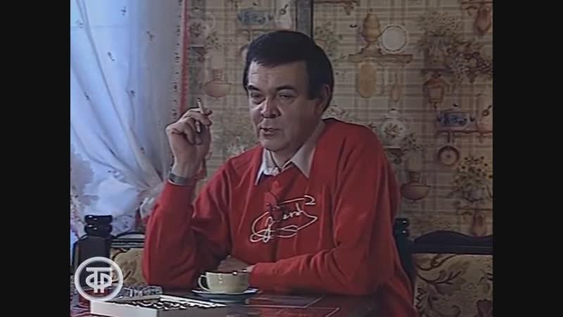 Портрет на фоне Муслим Магомаев Леонид Парфенов 1993