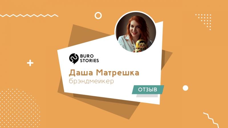 Дарья Лоншакова. Отзыв о НСТЛТ