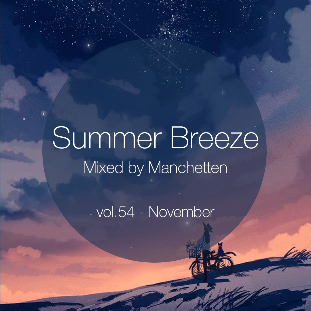 Summer Breeze vol 54