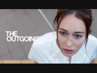 Alycia Debnam-Carey - Shiseido 2019