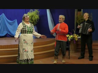 Тамара Рохлецова и Александр Ерыкалов - ЧАСТУШКИ!