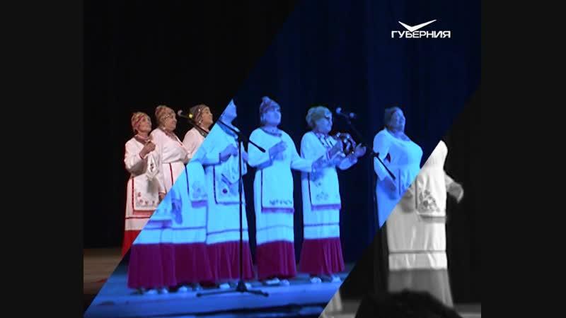 Чувашский фольклорный фестиваль «Кер Сари» проходит в Самаре