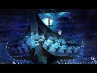 АРИЯ. Новый альбом
