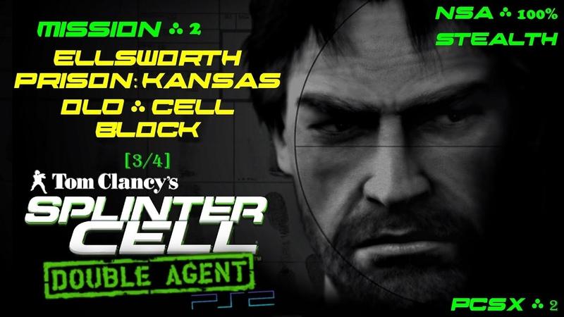 Splinter Cell: Double Agent [PS2/PCSX2/HD] NSA – Миссия 2: Тюрьма Элсворт – Ст. тюремный блок (3/4)