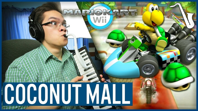 Mario Kart Wii Coconut Mall Jazz Arrangement insaneintherainmusic